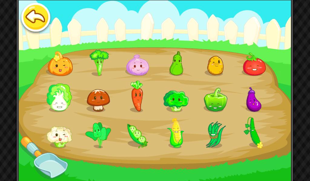 Basic gyerektablet fejlesztő játék